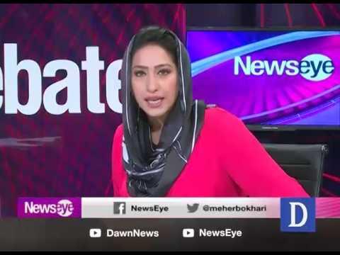 NewsEye - August 08, 2017 - Dawn News