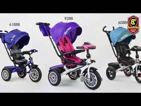 Детский трехколесный велосипед 9288 В Best Trike  (Новинка 2019 года)