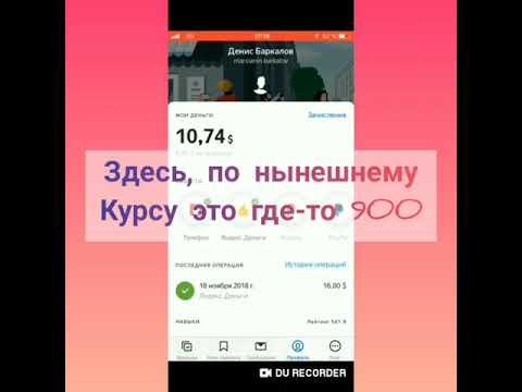 Заработок из дома без вложений. Заработок из дома. Как заработать в интернете. Обзор Яндекс толока.