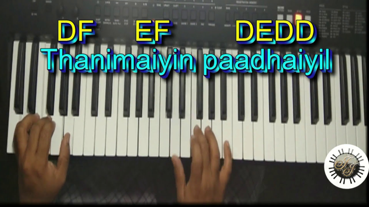 PowerPoint Presentation Slides for the song Thanimaiyin Paathaiyil