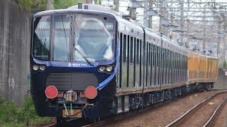 相鉄20000系甲種輸送20103F(エビ方5両)