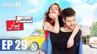 Emergency Pyar | Episode 29 | Turkish Drama | Urdu1 TV Dramas | 18 January 2020