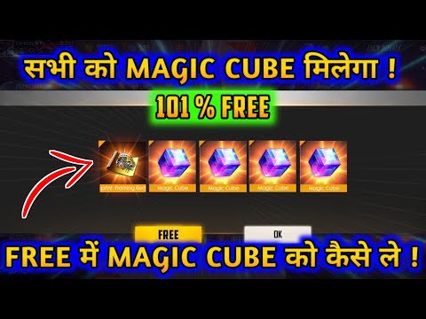How To Claim 100% Free Magic Cube In Free Fire | Free Fire New Diwali Event & Claim Free Magic Cube