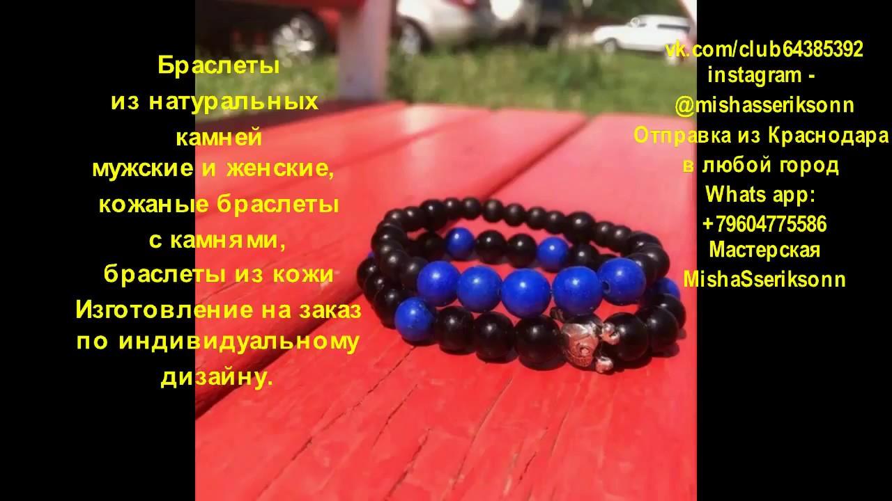 В интернет-магазине «dulcet stone» вы можете купить бусины из натуральных камней в москве по самым выгодным ценам!. Бусины из турмалина.
