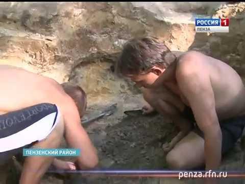 Пензенские археологи обнаружили сенсационную находку на Золотаревском городище