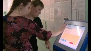 В городских поликлиниках работают инфоматы(Журналы самозаписи в Коряжемской городской больнице уходят в прошлое. На их смену пришли инфоматы -- термин..., 2014-05-21T10:23:34.000Z)