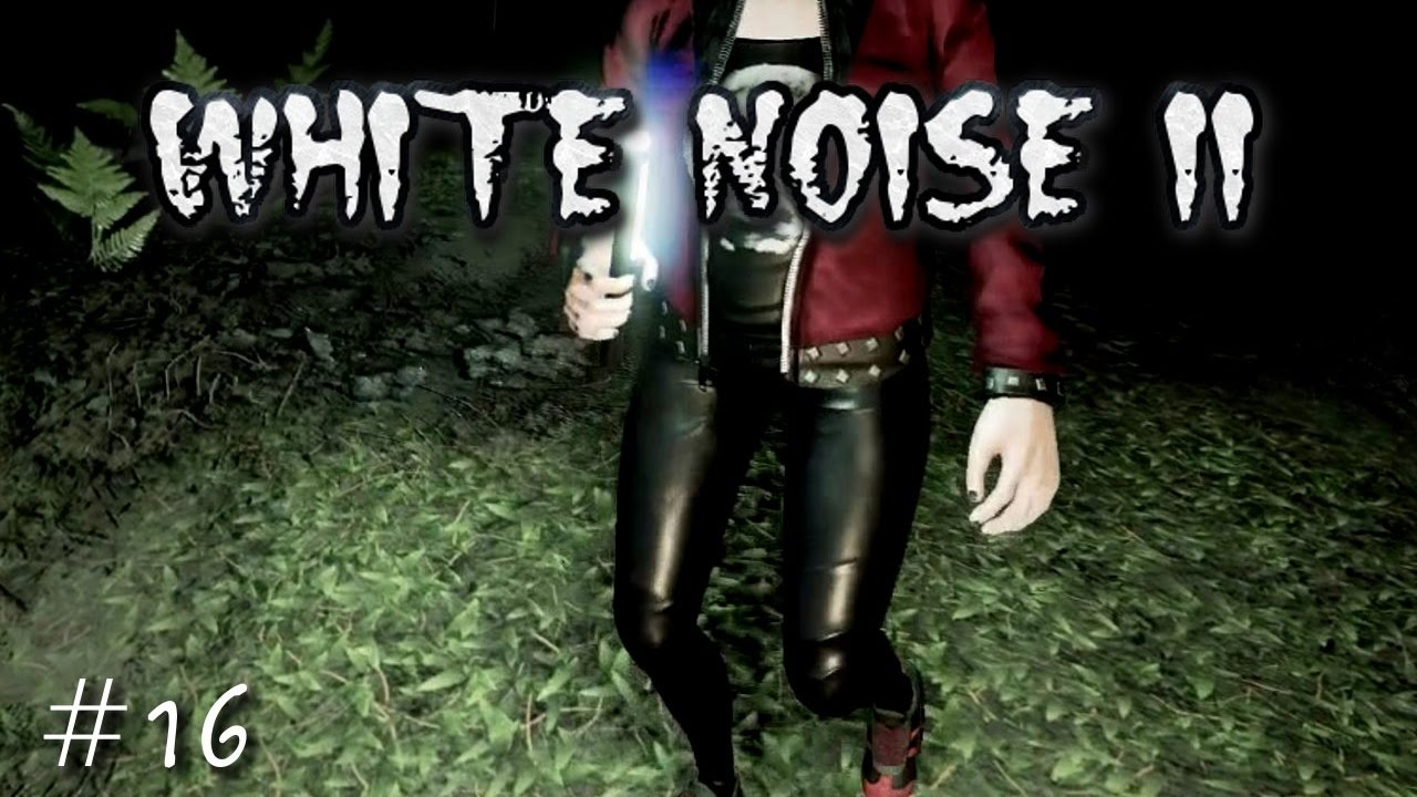 white noise deutsch
