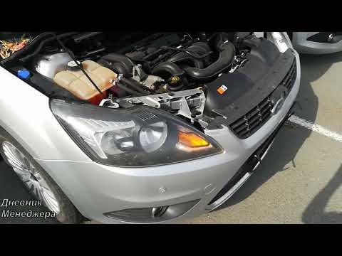 Форд Фокус 2 - стук двигателя