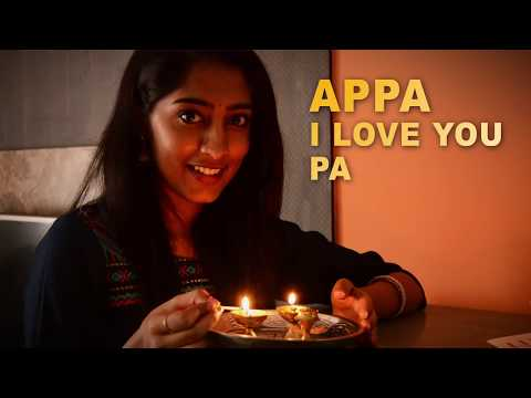 Appa I love you pa | Chowka Kannada Movie Song | Feat Sahana Gowda | Hassan | Karnataka