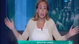 بالفيديو| ريهام سعيد ترفض علاج مريض بالسمنة المفرطة