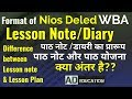 Nios deled WBA Lesson Note/Diary format ,Difference(अंतर) Lesson Note  & Lesson Plan)