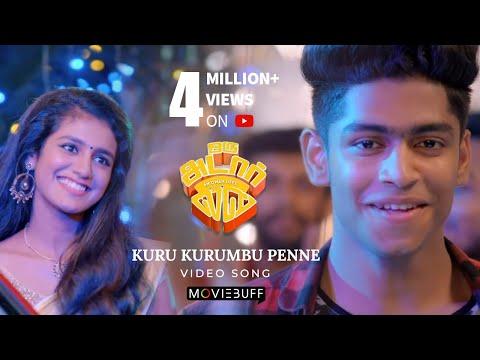 Oru Adar Love - Kuru Kurumbu Penne Song | Priya Varrier, Roshan Abdul | Omar Lulu | S Thanu
