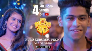Oru Adar Love Kuru Kurumbu Penne Song | Priya Varrier, Roshan Abdul | Omar Lulu | S Thanu