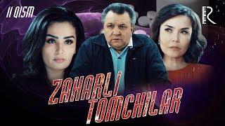 Zaharli tomchilar (o'zbek serial) | Захарли томчилар (узбек сериал) 11-qism