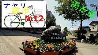 金沢大付属高校・金沢二水高校・金沢泉丘高校・金沢歌舞伎座・21世紀美...