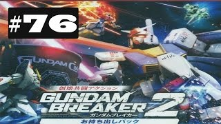 Gundam Breaker 2: Island Iffish Mission 11A