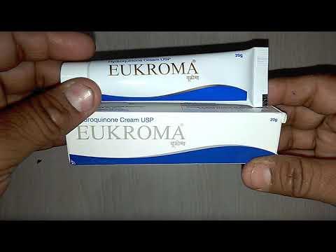 Eukroma Cream review सांवलापन हटाकर तेज़ी से चेहरा गोरा बनाने की क्रीम !