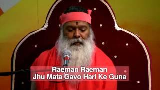 Rae Mana bhajan by Sri Ganapathy Sachchidananda Swamiji