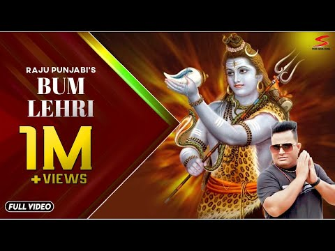 Song Bhole bhole bam bhole dj mp3 download Mp3 & Mp4 Download