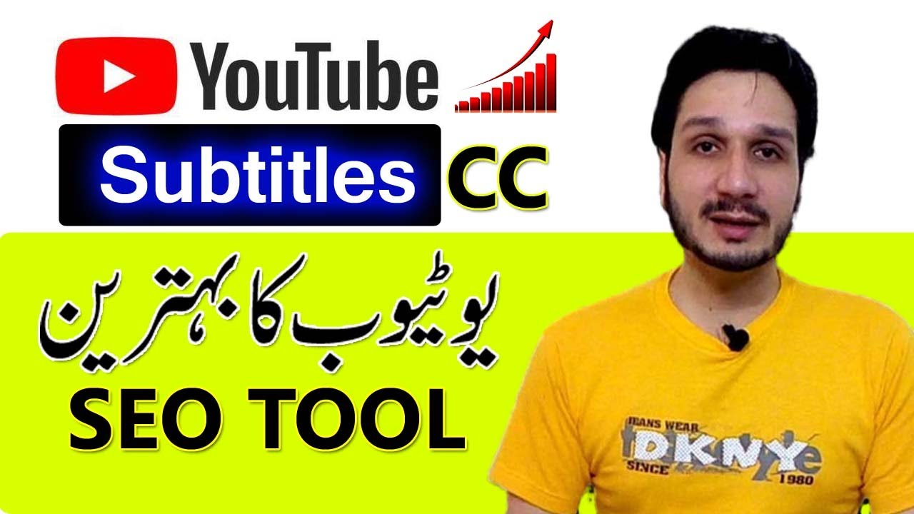 Download how to add subtitle on youtube videos | closed captions | Youtube SEO