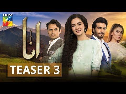 Anaa | Teaser 3 | Coming Soon | Hania Aamir | Shehzad Sheikh | HUM TV | Drama