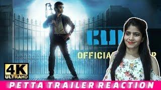 Petta Trailer Reaction | Superstar Rajnikanth | Vijay Sethupathi | Bolly Reacts