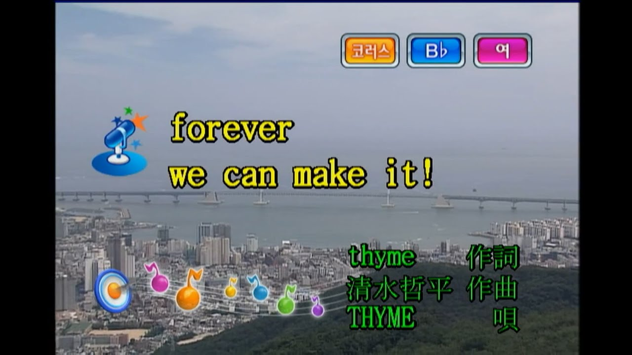 THYME - forever we can make it! (KY 42795) 노래방 カラオケ