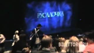 театр Россия схема зала 15 ряд балкона, боковые места