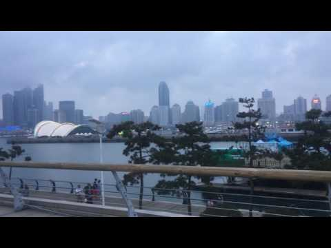 Qingdao 2017 Water Front Olympic Harbour View