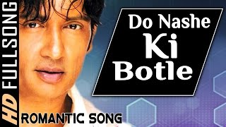 Do Nashe Ki Botle | Most Romantic Suhagrath Song | Sonika Gill