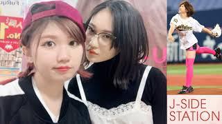 Date fm『J-SIDE STATION』2018年5月15日放送より ゲスト:竹内朱莉・佐...