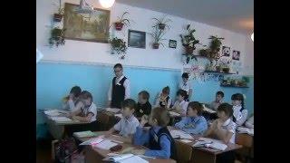 Козлова Ольга Ивановна,математика,4 класс