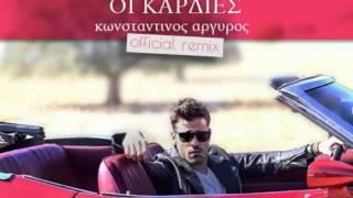 Δεν χωρίζουν οι καρδιές - Κωνσταντίνος Αργυρός (Remixed by Τeo Tzimas & Petros Karras | Epic Music)