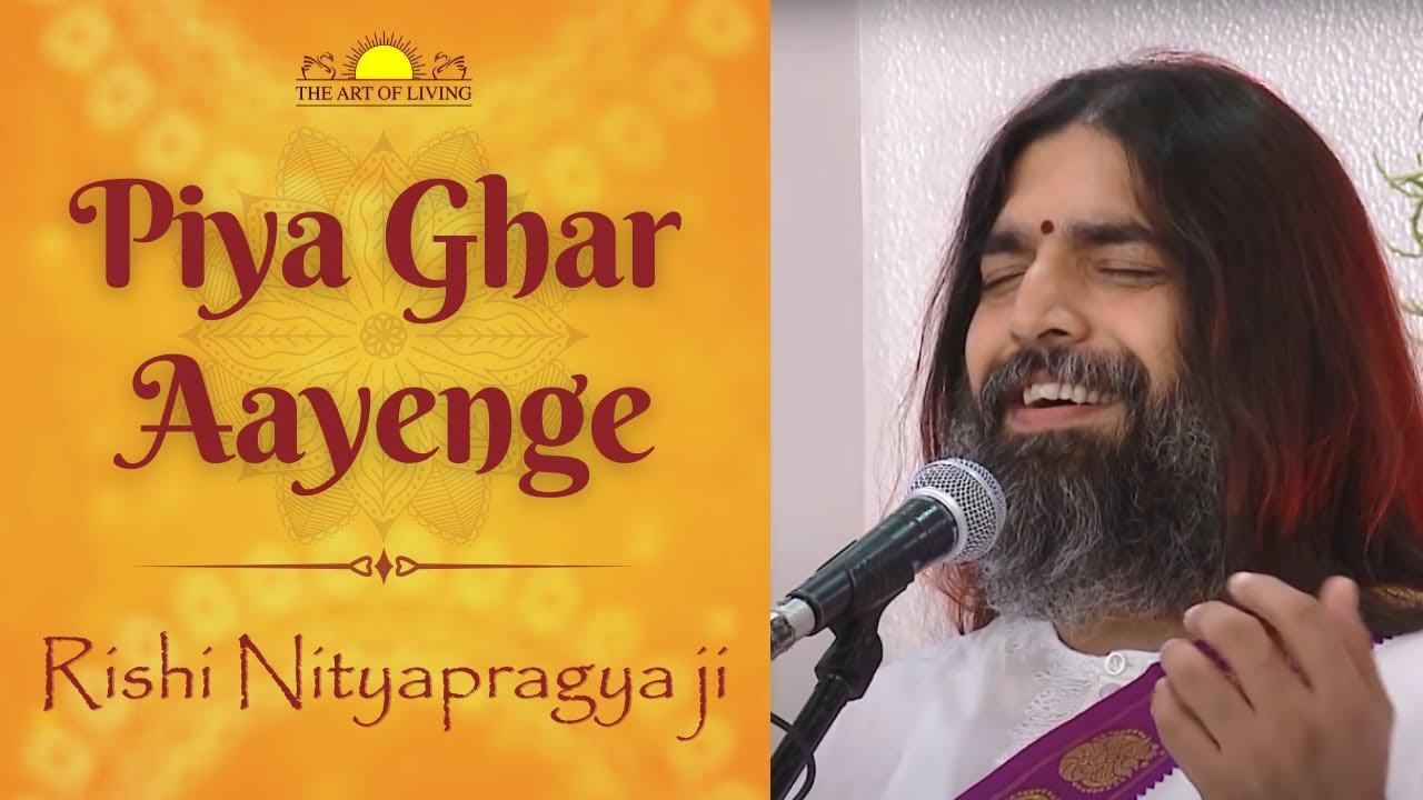 Aaj Mere Piya Ghar Aayenge | Devotional Song