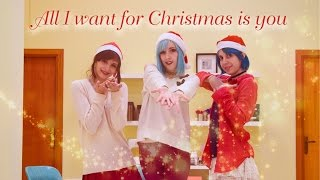 All I Want For Christmas Is you ♥ Dance Cover