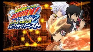 Katekyo Hitman Reborn Battle Arena 2 OST - XX Fire (Xanxus Theme)