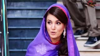 Reham Khan Ne Imran Khan K Screenshots Dikhana Shuru Kar Diye