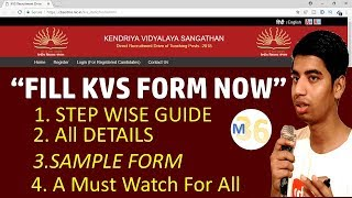 KVS Apply Online | Step Wise Guide | Must Watch Before Filling Form