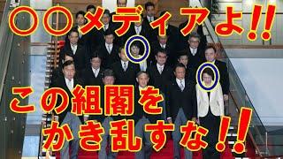 海外の反応 衝撃!!日本の菅新内閣の組閣に対する米国メディアNYT紙の評価記事に驚愕!!米国人もビックリ仰天して異論が続出!!