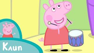 Свинка Пеппа - Музыкальные инструменты (клип)