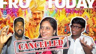 Seema Raja முதல் ஷோ Cancel கடுப்பான ரசிகர்கள் | Sivakarthikeyan | Seema Raja FDFS