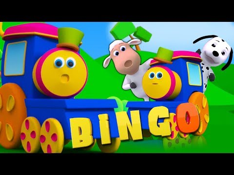 Bingo der Hund Lied | Bob der Zug | Kinderreime | 3D German rhymes for Kids | Bingo The Dog Song