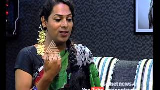 Kerala's Stand On Homosexuality Sthree Dimension 02/05/15