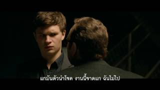 Baby Driver (ตัวอย่าง Official Trailer) ซับไทย