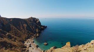 Крым. Ни души. Красивые бухты Меганома