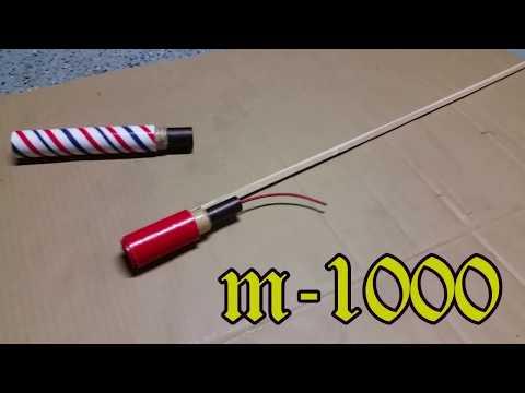 Homemade M-1000 Salute Rocket Test #1