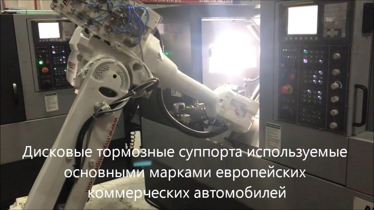 Ремкомплекты суппортов  Роботные Технологии  MYCALIPER®