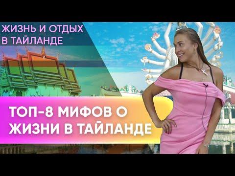 Дайджест Российской и зарубежной недвижимости - журнал о