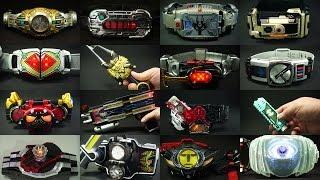 ダークライダーの変身ベルト&変身アイテムを揃えてみようと思ったら・・・。Dark Rider Henshi Belt & Henshi Item thumbnail