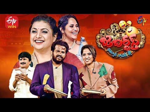 Download Jabardasth Latest Promo | 28th October 2021 | Hyper Aadi, Anasuya, Immanuel | ETV Telugu